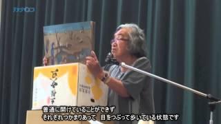 空襲経験の高齢者 渾身の手作り紙芝居披露/神奈川新聞(カナロコ)