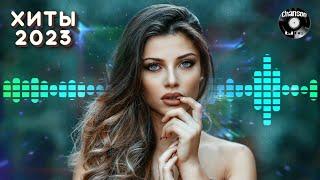 ХИТЫ 2021 - Лучшая русская музыка 2021 года / ЗАЖИГАТЕЛЬНАЯ ДИСКОТЕКА