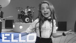 SONYA - Мне бы петь / ELLO KIDS /