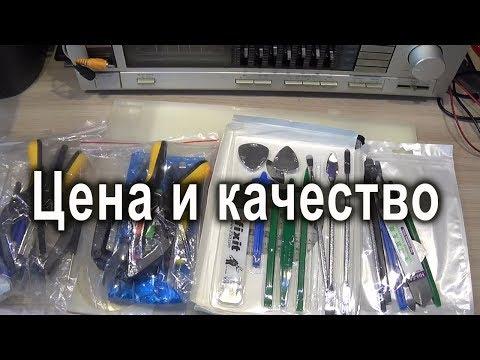 Наборы для вскрытия корпусов и разборки телефонов