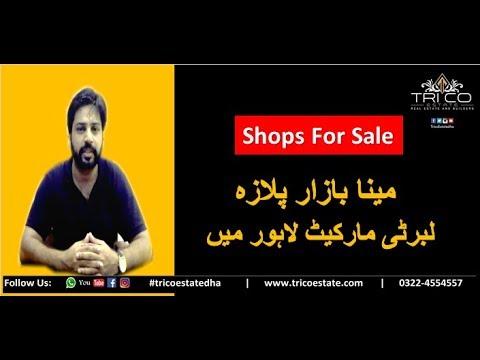 commercial-shops-for-sale-|-meena-bazar-|-liberty-market-|-trico-estate-|-usman-shahid-|-03224554557