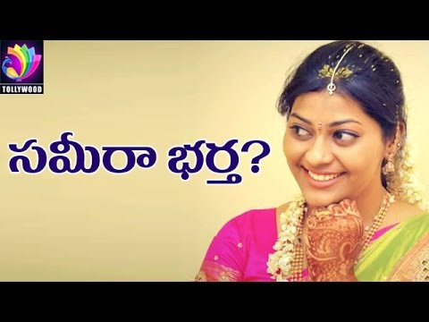 Singer Sameera About her Husband | Paate Mantram Show | Latest Celebrity News | Tollywood TV Telugu