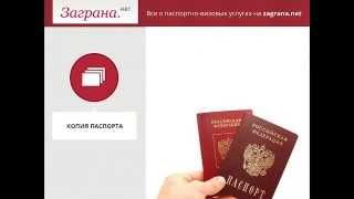 Как самостоятельно получить шенгенскую визу(Основные документы для получения шенгенской визы. Порядок действий. Полезные ссылки. Смотрите в видео!..., 2015-04-08T07:37:10.000Z)