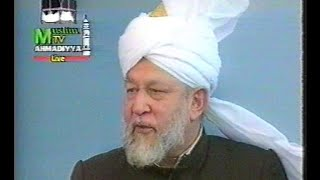 Urdu Khutba Juma on March 12, 1993 by Hazrat Mirza Tahir Ahmad