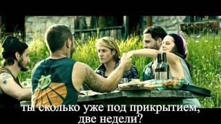 На Гребне Волны 2015 2й (русский) трейлер на русском / Point Break 2nd trailer Rus
