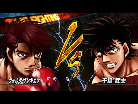 Hajime no Ippo The Fighting    Hajime no Ippo PS3 What to Expect