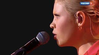 Смотреть видео Zventa Sventana – Дуняша (Live с симфоническим оркестром из эфира «Россия — Культура») онлайн