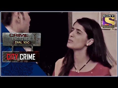 City Crime | Crime Patrol | इनविज़िबल मैन | Nasik thumbnail