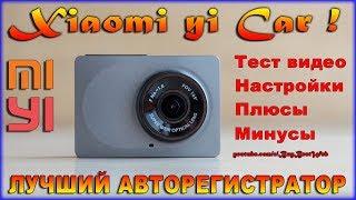 видео Видеорегистраторы автомобильные