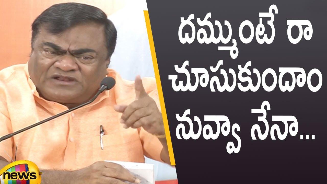 Download BJP Leader Babu Mohan Challenges TRS MLA Kranthi Kiran In Press Meet   BJP Vs TRS   Mango News