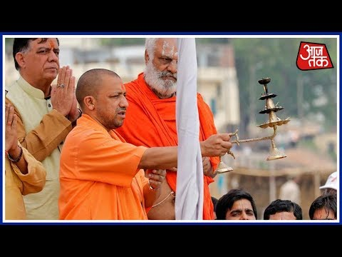 CM Yogi Hints Construction Of Ram Mandir