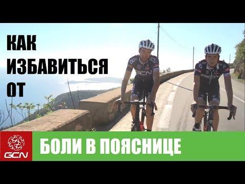 От велосипеда болит спина