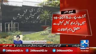 A big 'Inkashaf' about HEC exposed