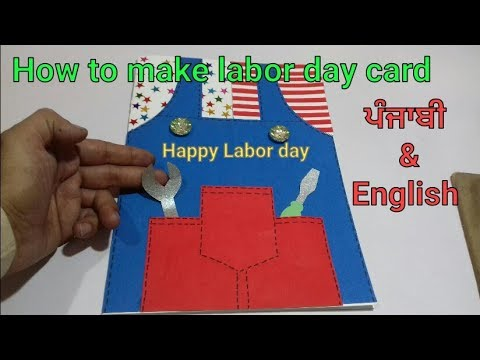 Labor day card making ideas labor day chart how to make diy labor day card making ideas labor day chart how to make diy labor day greeting card m4hsunfo