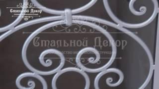 Решетка антикошка РА-2 - ООО