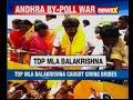 Andhra Pradesh: Cash for votes hits Nandyal by-poll; TDP MLA Balakrishna caught giving bribes