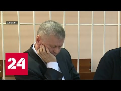 Не признал: глава Ширинского района Хакасии объяснил свое нападение на журналиста - Россия 24
