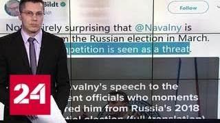 В РФ могут расширить список СМИ-иноагентов - Россия 24