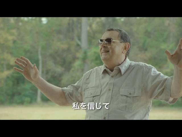 映画『サクラメント 死の楽園』予告編