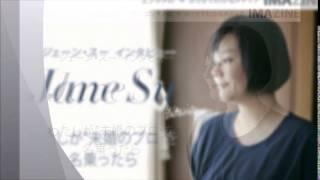 未婚のプロ ジェーンスーが柳原加奈子のラジオ番組で 未婚を語る。