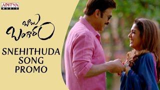 Download Hindi Video Songs - Snehithuda Song Promo | Babu Bangaram Songs | Venkatesh, Nayanathara, Ghibran