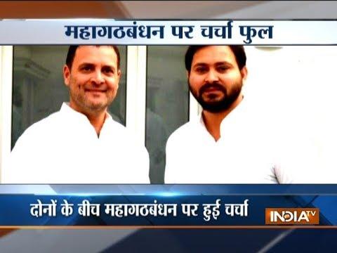 Tejashwi Yadav Meets Rahul Gandhi, Discusses 2019 Lok Sabha Elections