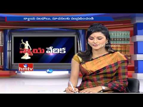 Nyaya Vedika | Family Problems and Solutions | Advocate Venkateswari | Episode 1 | HMTV
