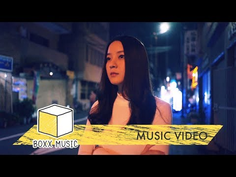 ยังรู้สึก [ Old Feelings ] - INK WARUNTORN [ Official MV ]