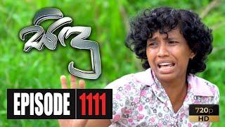 Sidu | Episode 1111 13th November 2020 Thumbnail