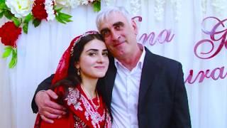Турецкая Свадьба,Kina Gecesi Samiri, группа
