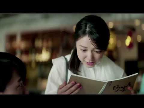 Musique de la pub   Bingo 5 (Japon) 2021