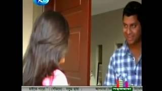 Chaite Paro - Part 1 (Bangla Natok) RTV