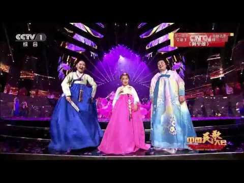 Arirang: Korean folk song