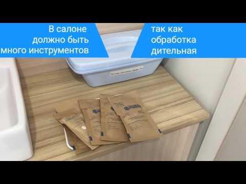 ВИЧ и гепатит в кабинете маникюра, как защититься?