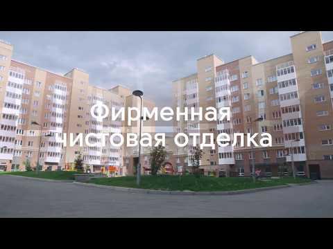 ЖК Образцово: заглянем в подъезд и квартиру