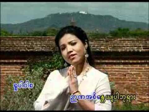 缅甸 Myanmar Buddha Song 2