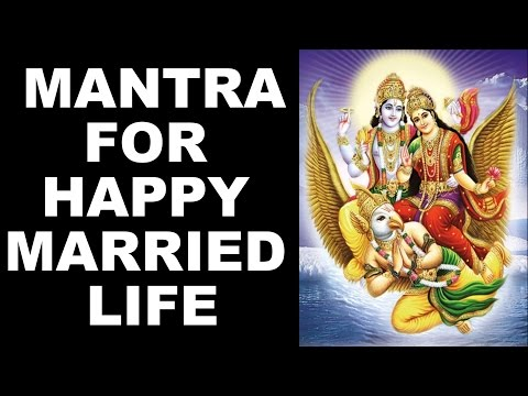 LAXMINARAYAN MANTRA FOR HAPPY MARRIED LIFE : VERY POWERFUL