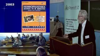 20160131O Дистанционный курс раннего обучения информатике «Азбука Роботландии»
