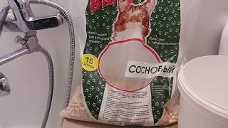 Запах от перепелов - что делать? Сосновый наполнитель для кошачьего лотка