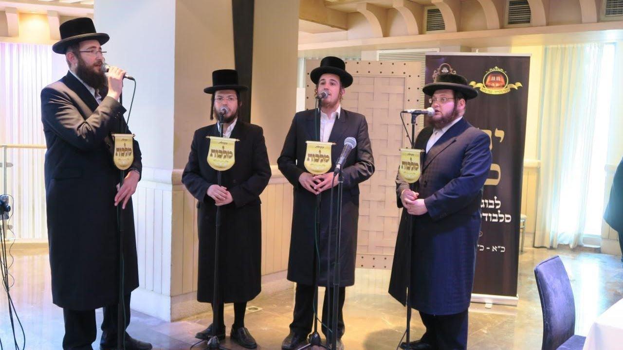 מקהלת מלכות - ויהיו רחמיך - ווקאלי | Malchus Choir - ve'yiyu rachamecho - Vocal Version - Acapella