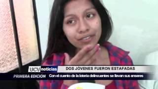 JÓVENES FUERON ESTAFADAS POR DELINCUENTES-UCV NOTICIAS PIURA