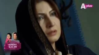 Kaneez OST  HD Full Song Drama A Plus Entertainment