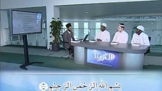 Al Tarteel: Lesson 14 (English)