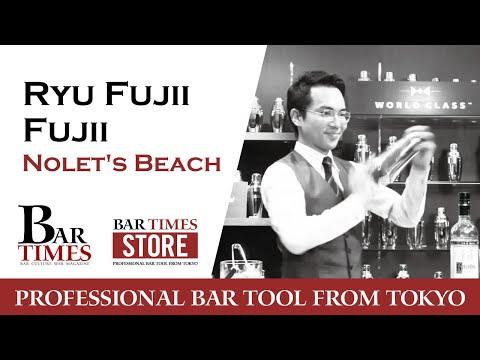 Ryu Fujii[ Bar,K ]World Class 2016 Japan Champion