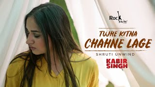 Tujhe Kitna Chahne Female Version Shruti Unwind Mp3 Song Download