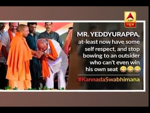 Karnataka Congress takes a dig at former CM Yeddyurappa by posting his picture with UP CM
