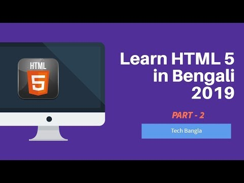 Learn HTML in 2019 Bengali Tutorial [Introduction Part -II ] thumbnail