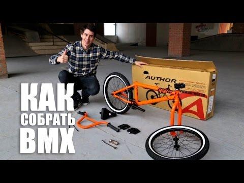 GTA 5 (PC) - Где найти BMX [Велосипед для ТРЮКОВ] - YouTube