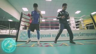 Персональные тренировки по боксу в Алматы
