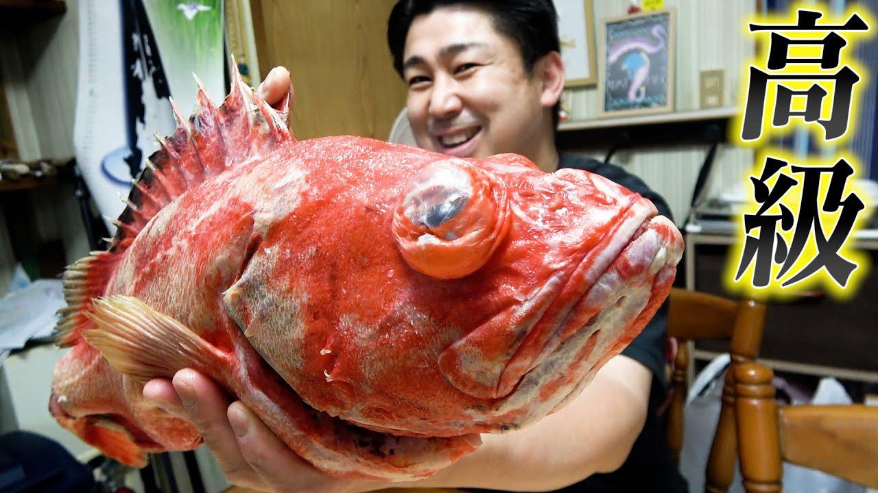 これまた大変貴重なお魚が手に入りました!覚えたての調理方法をやってみるよ!!
